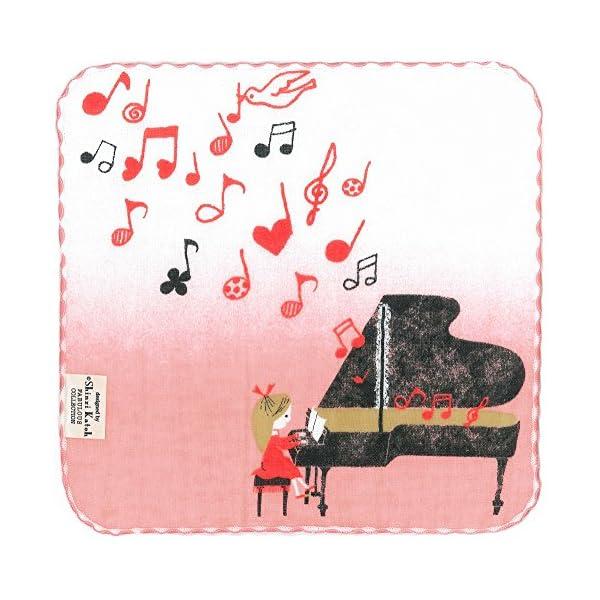 シンジカトウ チアフル音楽会 タオルチーフ 発表...の商品画像