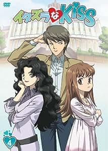 イタズラなKiss 第4巻 [DVD]
