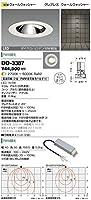 山田照明 調色LEDダウンライト一体型(ダイクロハロゲン50W相当)(φ75mm) DD-3387