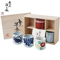 [5枚セット]日本の美濃焼陶器ティーカップセット - 北大路ロザンジンインスピレーション - by Okura Ceramics L-1024
