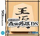 「森田将棋DS」の画像