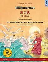 Villijoutsenet - 野天鹅 - Yě tiān'é (suomi - kiina): Kaksikielinen lastenkirja perustuen Hans Christian Andersenin satuun, mukana aeaenikirja ladattavaksi (Sefa Kuvakirjoja Kahdella Kielellae)