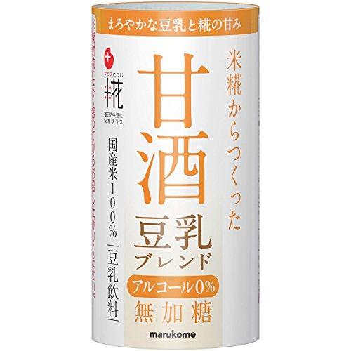 マルコメ プラス糀 甘酒 豆乳ブレンド 125ml×18本