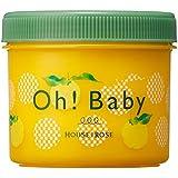 ハウス オブ ローゼ Oh! Baby ボディ スムーザー YZ(ゆずの香り)