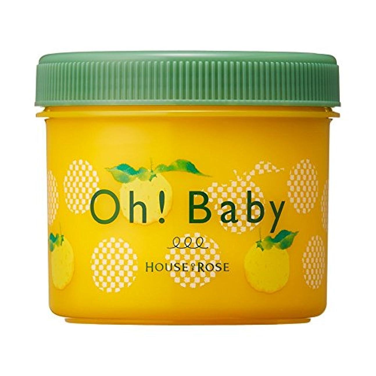 毎回お手伝いさん発生するハウス オブ ローゼ Oh! Baby ボディ スムーザー YZ(ゆずの香り)