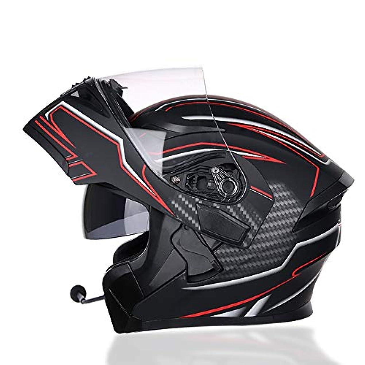 化合物植物学者生産的TOMSSL高品質 ブルートゥースヘルメットダブルレンズ男性と女性フルフェイスブルートゥースヘルメット人格クール機関車レーシングヘルメット黒赤エッジ/ 10メートルを接続することができますブルートゥース TOMSSL高品質