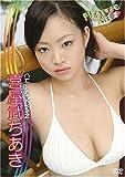 喜屋武ちあき/Pleasure Kiss [DVD]