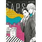 GAPS apples and oranges 【電子限定カラー】 (HertZ&CRAFT)