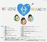 WE LOVE ヘキサゴン 2009 Limited Edition 画像