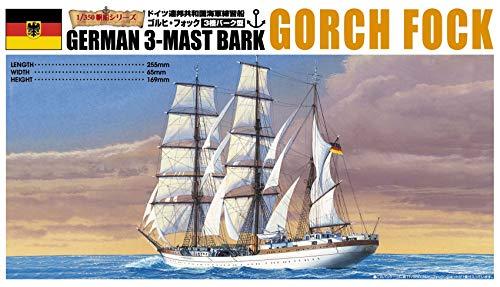 1/350 帆船 No.08 ゴルヒ・フォック