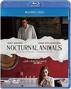 ノクターナル・アニマルズ/夜の獣たち ブルーレイ+DVDセット [Blu-ray]