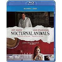 ノクターナル・アニマルズ/夜の獣たち ブルーレイ+DVDセット