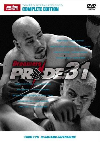 PRIDE.31 in SAITAMA SUPER ARENA [DVD]