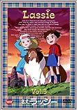 名犬ラッシー 3[DVD]