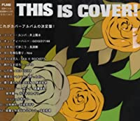 This is Cover!