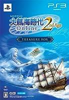 大航海時代 Online 2nd Age (トレジャーBOX) - PS3