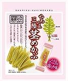 壮関 やわらか三陸茎めかぶ梅しそ味 90g×3袋