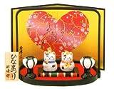 【ひな人形】 雛人形 出産祝い お雛様 陶器 桃の節句 雛祭り 内祝い 誕生日お祝い 大人女子もひな祭り 豆猫雛 白磁
