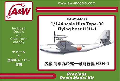 A&W AW144057 1/144 広廠 九〇式一号飛行艇 H3H-1