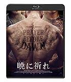 暁に祈れ[Blu-ray/ブルーレイ]