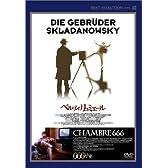 ベルリンのリュミエール/ 666号室 デジタルニューマスター版 [DVD]