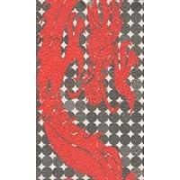 弓具 弓付属品 美握り革 ドラゴン(赤黒) 山武弓具店 【F-307】