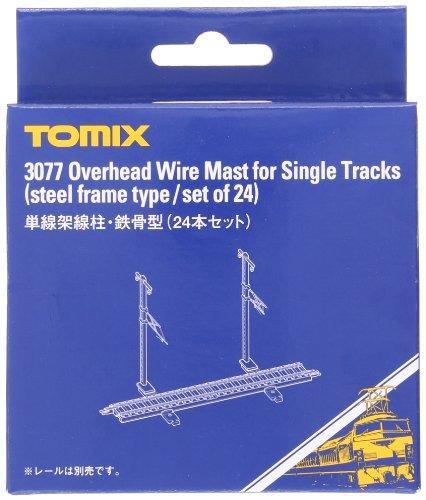 TOMIX Nゲージ 3077 単線架線柱・鉄骨型 (24本セット)