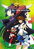 Angelic Layer 2: On the Wing & A Player [DVD] [Import]