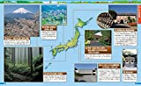 見て、学んで、力がつく! こども日本地図 2018年版 画像