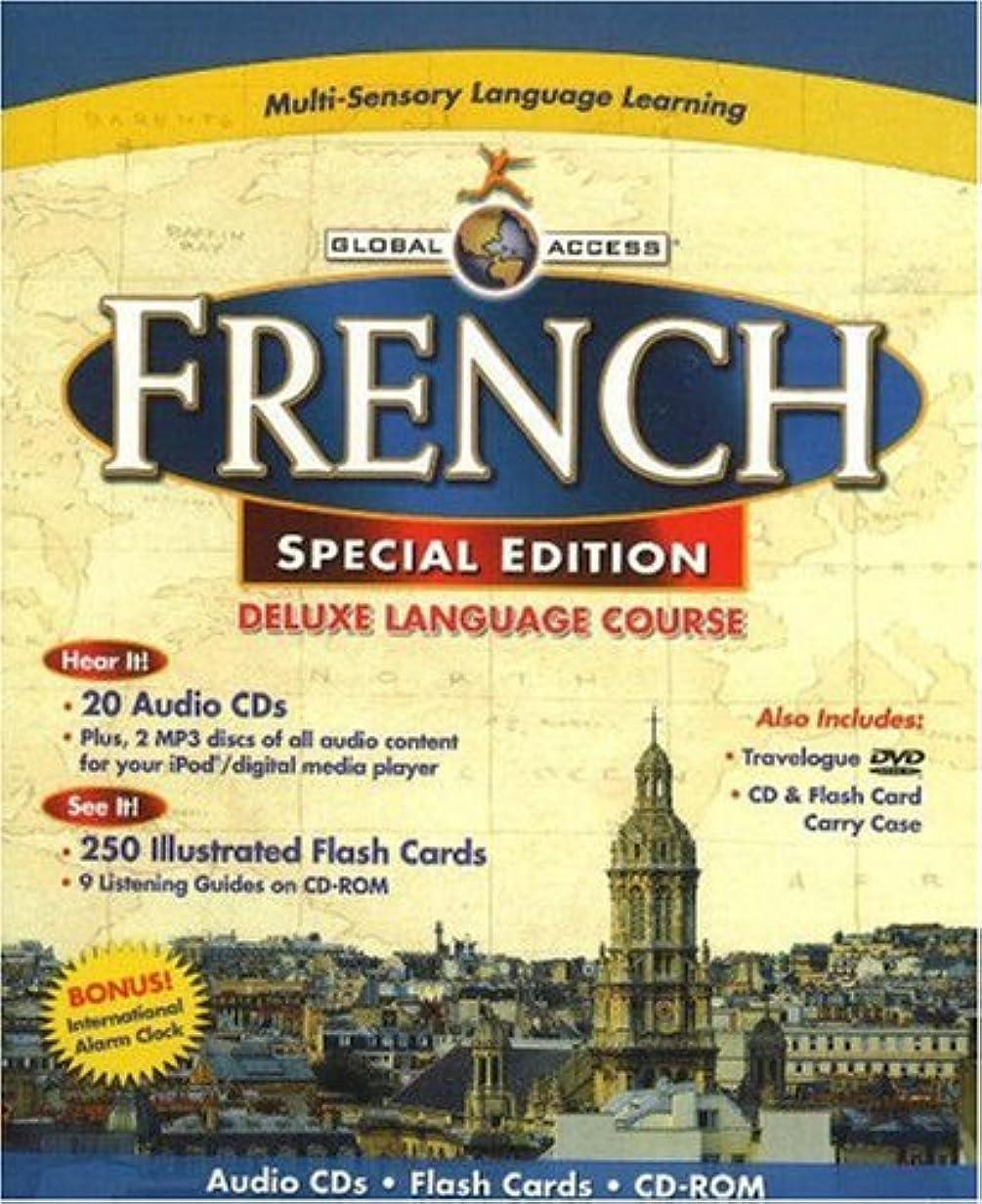 寓話最大限注意Global Access French: Deluxe Language Course