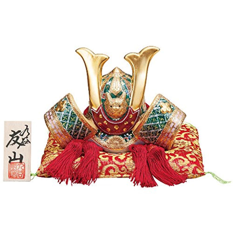 九谷焼 九谷友山 6.5号 兜 金彩錦盛 (布団?立札付) K5-1685