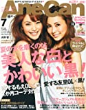 AneCan (アネキャン) 2012年 07月号 [雑誌]