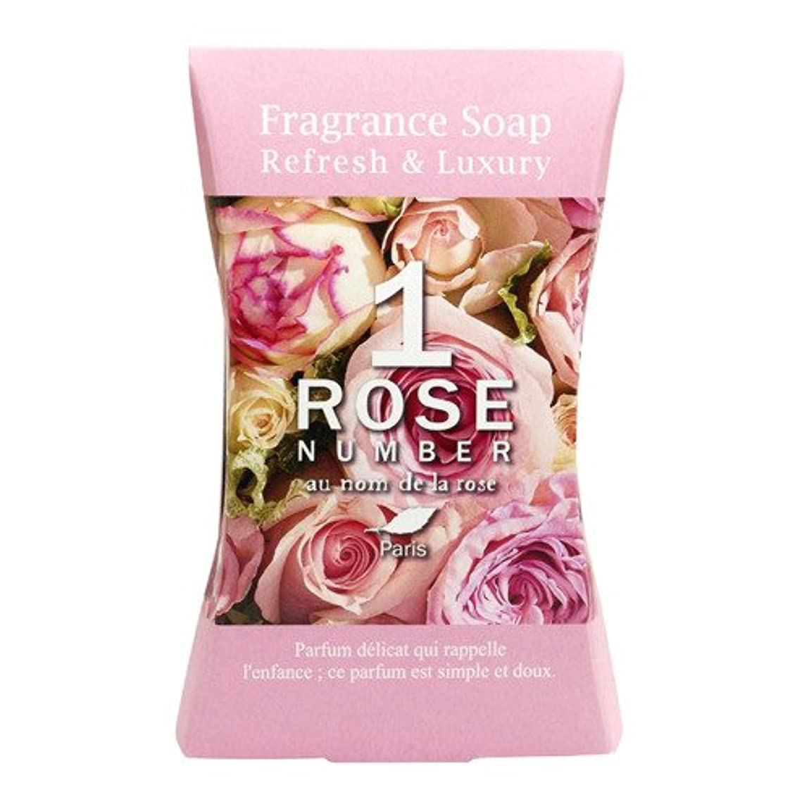 ネックレス南方のスパンROSE NUMBER ソープバー NO1 ピュアなバラの香り (100g)