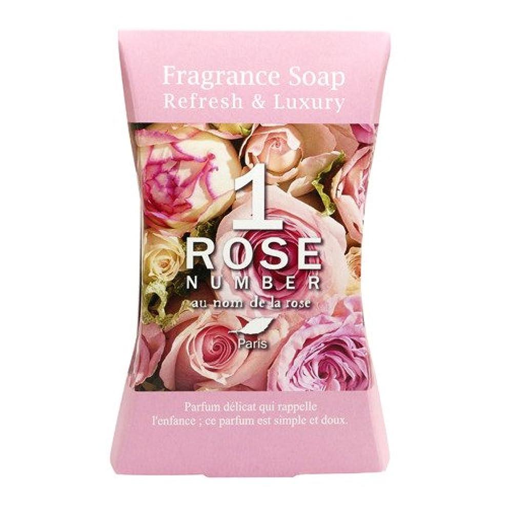倍率わかりやすい有効化ROSE NUMBER ソープバー NO1 ピュアなバラの香り (100g)