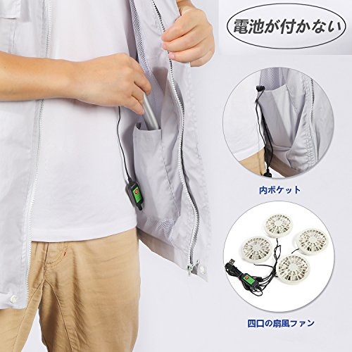 空調服 VINMORI 作業服 ファン4本 2倍風力 半袖 サイズ調整可 アームカバー付きます USB充電 現場 工事 空調服 夏用 綿100% 2018年新型作業服 日本語説明書付き アームカバー付きます