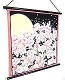 選べる オシャレ かわいい 和風 花 模様 ふろしき タペストリー 取り 外し 簡単 で 使い 終わった ら 風呂敷 として 再利用 (桜)
