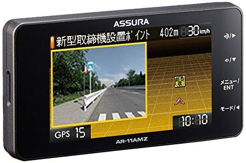 【Amazon.co.jp限定】セルスター レーダー探知機 AR-11AMZ 日本製 3年保証 GPSデータ更新無料 OBDII対応 ガリレオ衛星対応 AR-11AMZ