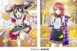 ラブライブ! 2nd Season 2【特装限定版】