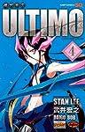 機巧童子ULTIMO 4 (ジャンプコミックス)
