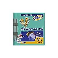 (まとめ買い) コクヨ フラットファイル PP・3冊入り A4縦 15mm 150枚収容 緑 フ-H10-3G 【×5】