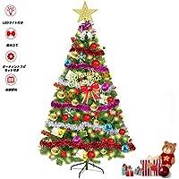 WTOR 54個 クリスマスツリー セット 高150CM 枝数500本+LED 飾りライト+クリスマス オーナメント 高濃密度 北欧風 組立簡単 収納便利 クリスマス飾り プレゼント おしゃれ 高級 北欧風 豪華 装飾 クリスマスグッズ インテリア 用品
