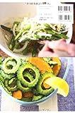 たった2つの野菜でカンタンサラダ―いますぐ作れる! シンプルレシピ (旬の料理はこの人から。) 画像