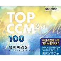 Top Ccm 100 2Nd (4Cd)