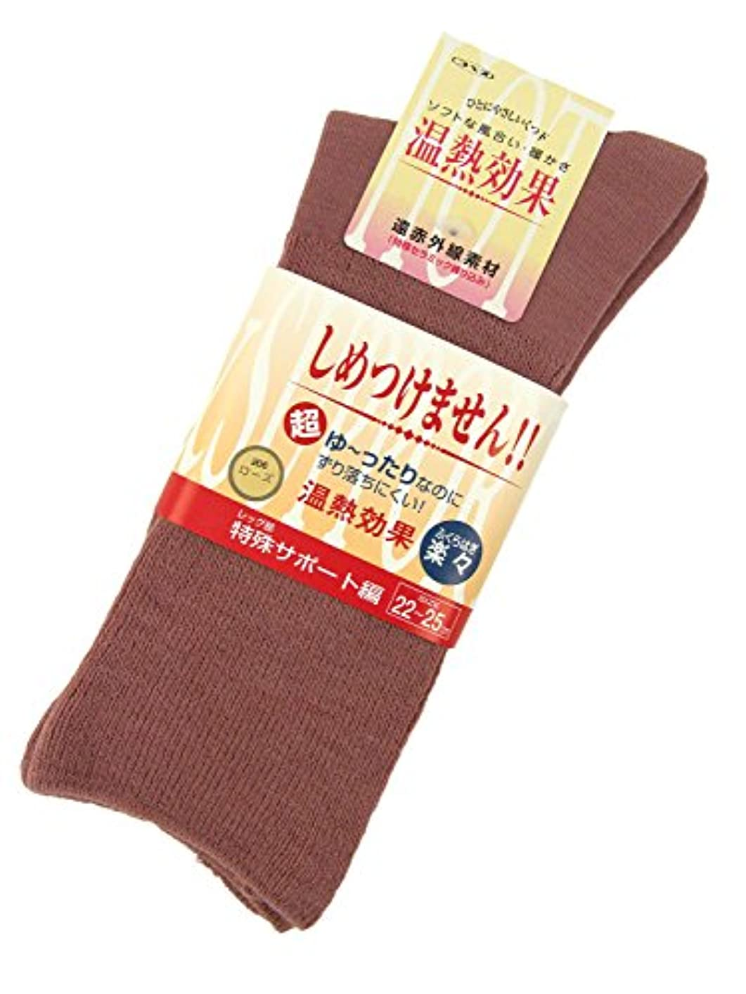 無実農学在庫神戸生絲 ふくらはぎ楽らくソックス 婦人 秋冬用 ローズ 3900 ローズ