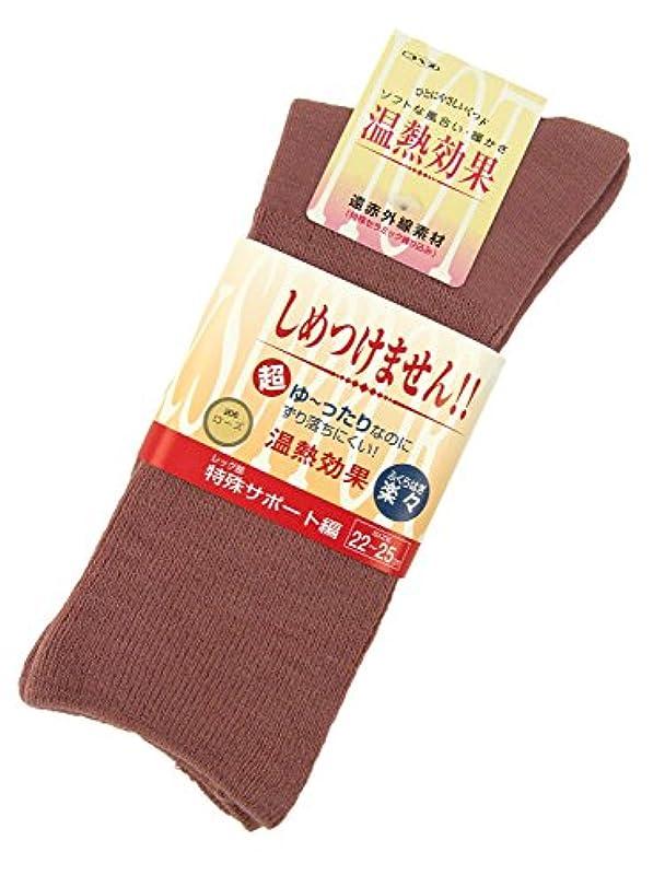 シャッタームス矛盾する神戸生絲 ふくらはぎ楽らくソックス 婦人 秋冬用 ローズ 3900 ローズ