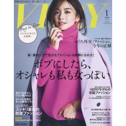 VERY(ヴェリィ) バッグinサイズ 2018年 01 月号 [雑誌]: VERY(ヴェリィ) 増刊