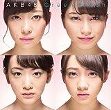 履物と傘の物語 / AKB48