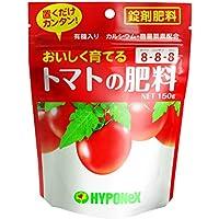 ハイポネックス トマトの肥料 150g