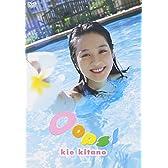 北乃きい「Oops!」 [DVD]