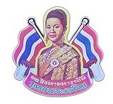 Amazon.co.jpタイ 王室 ステッカー シリキット 王妃 肖像 + 国旗 Sサイズ type A [タイ雑貨 Thailand Sticker]